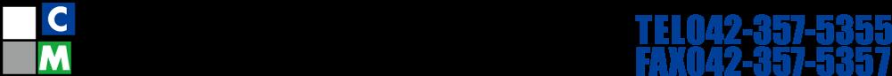 プロの滑り止めSGSスリップガードシステム